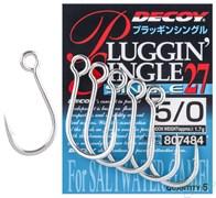 Крючки Одинарные Decoy Single 27 Pluggin Single #6 8шт/уп