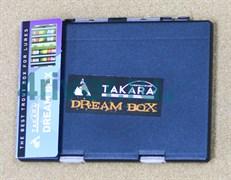 Коробка для Блёсен Takara 198x149x20мм синяя