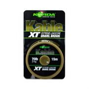 Лидкор Korda Kable XT Extreme Leadcore Brown 70lb 15м