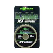 Лидкор Korda Kable XT Extreme Leadcore Green 70lb 15м