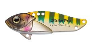 Блесна-цикада Strike Pro Cyber Vibe 4см 6,6гр 788E