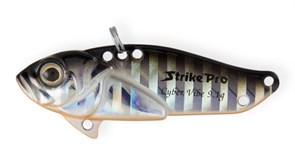 Блесна-цикада Strike Pro Cyber Vibe 75 7,5см 50гр A70-713