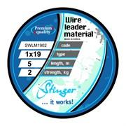 Поводковый материал Stinger 19 нитей SWLM1902 2кг 5м
