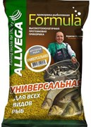 Прикормка Allvega Formula Universal 0,9кг Универсальная