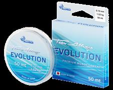 Леска Allvega Evolution 50м Прозрачная 0,18мм 4,49кг