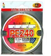 Плетеная леска Gosen 4PE 240 #0.5 9Lb 4кг 240м Yellow