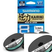 Леска плетёная Shimano Kairiki 8 PE 150м мультиколор 0.06мм 5.3кг