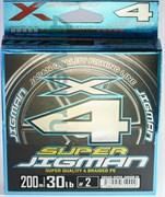 Леска Плетёная YGK X-Braid Super Jig Man PE X4 200м #0.6 12lb multi