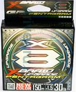 Леска Плетёная YGK X-Braid Upgrade Pentagram PE X8 150м #0.8 16lb multi