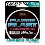Леска флюорокарбон Yamatoyo Fluoro Blast 150м #0.8 3Lb/0,148мм