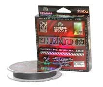 Леска плетеная Kosadaka Phantom 130м, серая 0,15мм 7,55кг