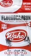 Поводок Waho флюрокарбон 20см 0,37мм 7,0кг 3шт/уп