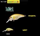 Воблер Maria MC-1 38SR 38мм., 4.2гр. CBOM