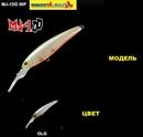 Воблер Maria MJ-1DD 90F 90мм., 11гр. OLG